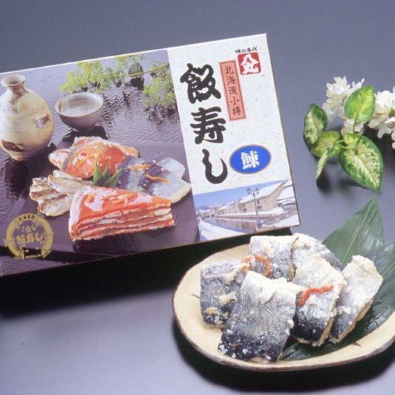 画像1: 飯寿し【にしん】400g化粧箱