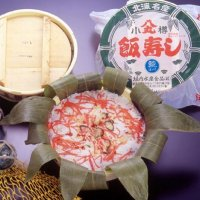 飯寿し【ほっけ】2Kg樽