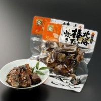甘露煮【北海棒たら炊き】200g