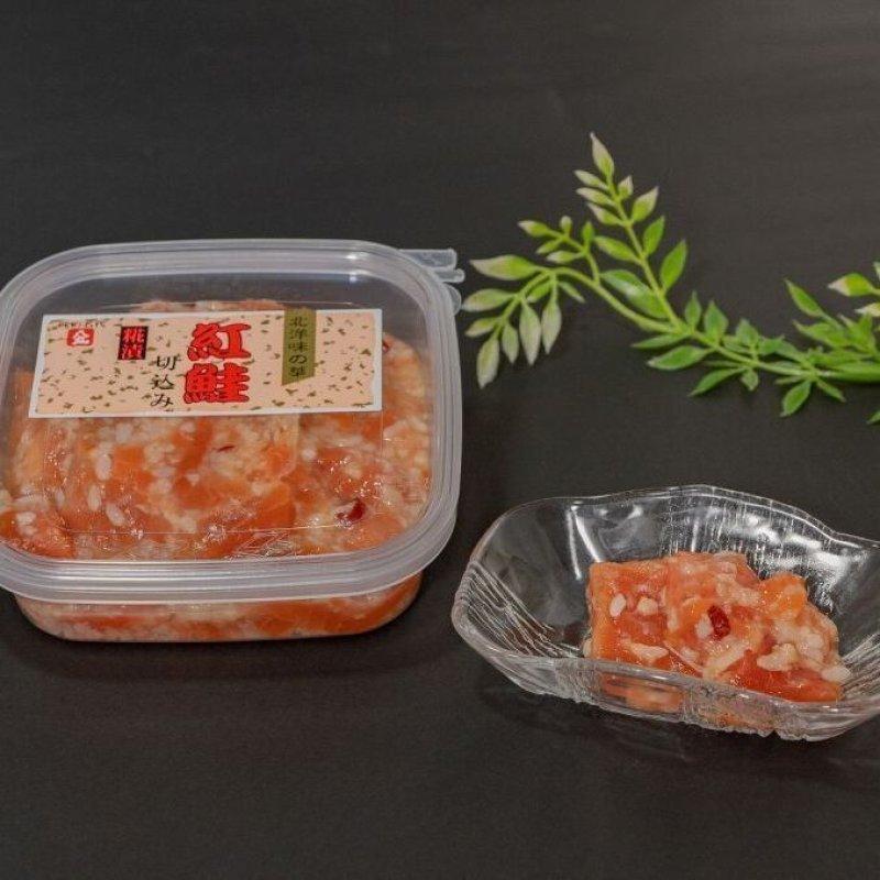画像1: 珍味【紅鮭きりこみ】170g入